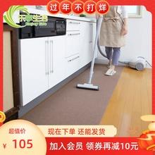 日本进th吸附式厨房wo水地垫门厅脚垫客餐厅地毯宝宝爬行垫
