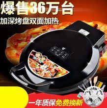 蛋糕机th饼铛加厚新wo煎烤机(小)型大口径鸡蛋仔早餐机牛排