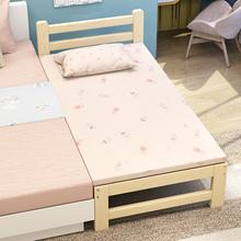 加宽床th接床定制儿wo护栏单的床加宽拼接加床拼床定做