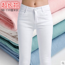 高个子th码加长打底wo长款外穿高腰弹力铅笔裤白色女裤子(小)脚