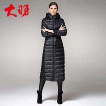 大羽新th品牌女长式wo身超轻加长羽绒衣连帽加厚9723