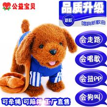 宝宝玩th电动(小)狗会wr歌可牵绳充电电动玩具仿真毛绒泰迪狗狗