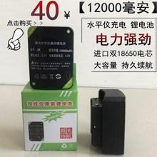 超长红th线冲电电池wr量锂电池20000mwh激光充电超大。