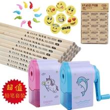 【超值th装】30/wr铅笔+削笔器+橡皮自动削笔器学习用品