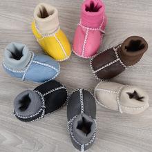 冬季皮毛一体雪th靴0-1岁an底学步鞋6-8个月婴儿鞋子防滑