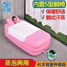 2019th1折叠款蒸an箱家用加厚充气浴缸泡澡干湿