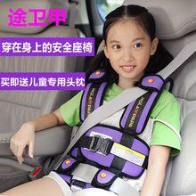 穿戴式th全衣汽车用an携可折叠车载简易固定背心