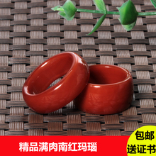 方言企th精品和田玉ck南红玛瑙特色圆形宽窄条时尚戒指指环h