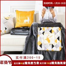 黑金iths北欧子两ck室汽车沙发靠枕垫空调被短毛绒毯子