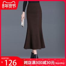 裙子女th半身裙秋冬ck显瘦新式中长式毛呢包臀裙一步修身长裙