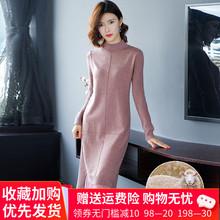 配大衣羊th1打底连衣dr款过膝秋冬装拼接网纱羊绒针织毛衣裙