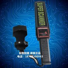 MDth003B1dr安检探测器 可配充电器电池