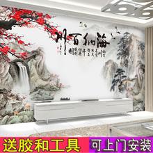 现代新th式梅花电视dr水墨山水客厅墙纸3d立体壁画8d无缝