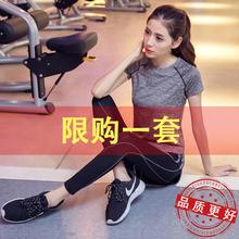 女夏天th尚跑步健身is红专业高端瑜珈健身房运动套装女