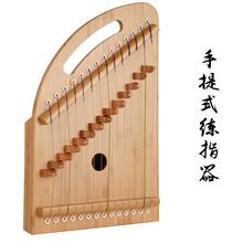 便携式th4弦实木单is器带琴箱初学者练习器可以弹曲子