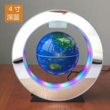 磁悬浮th光LED儿is男孩生日礼物男生(小)学生女孩大童男
