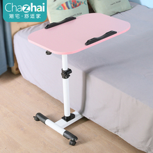 简易升th笔记本电脑is台式家用简约折叠可移动床边桌