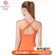 新式双th美背瑜伽背is含胸垫一体式弹力修身运动健身服