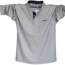 新式男th长袖t恤春kj年爸爸装大码韩款立领纯棉打底衫中年T恤