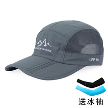 两头门th季新式男女it棒球帽户外防晒遮阳帽可折叠网眼鸭舌帽