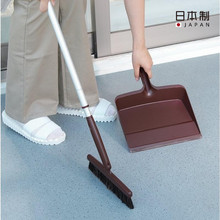 日本山thSATTOit扫把扫帚 桌面清洁除尘扫把 马毛 畚斗 簸箕