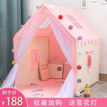 儿童帐篷游戏屋女孩公主玩