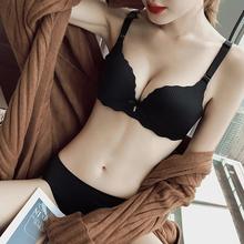 内衣女(小)胸聚th3平胸显大ea痕一片式胸罩舒适无钢圈文胸套装