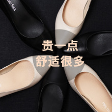 通勤高th鞋女ol职ea真皮工装鞋单鞋中跟一字带裸色尖头鞋舒适