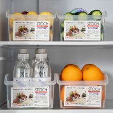 厨房冰th神器冷冻饺ea保鲜储物盒抽屉式整理盒食品盒子