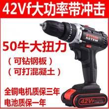 电动罗th丝刀手钻充ea功率48电转36v多功能冲击钻手电钻转钻
