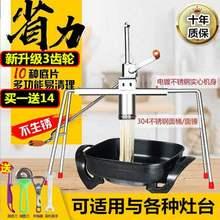 压面机th用(小)型��ea捞和老面神器手动非电动不锈钢河洛床子