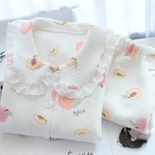 春秋孕th纯棉睡衣产ea后喂奶衣套装10月哺乳保暖空气棉