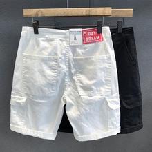 夏季薄th潮牌大方袋ea牛仔短裤男宽松直筒潮流休闲工装短裤子
