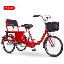 三轮车th式成的中老ee车老的代步蹬双的车脚踏自行车