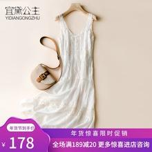 泰国巴th岛沙滩裙海ee长裙两件套吊带裙很仙的白色蕾丝连衣裙