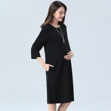 孕妇职th装2021ee式韩款时尚潮妈工作服纯棉长袖面试连衣裙