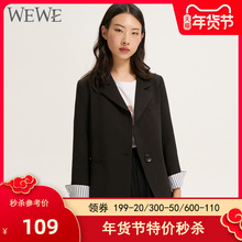 WEWth唯唯春秋季ee式潮气质百搭西装外套女韩款显瘦英伦风