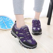 新式登th鞋女秋冬季ee步鞋防滑女运动旅游鞋户外透气女爬山鞋