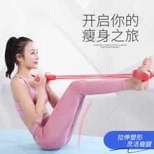瑜伽仰th起坐辅助器sd材家用脚蹬拉力器瘦肚子运动