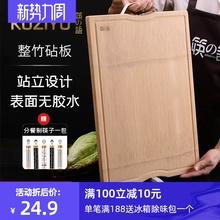 筷之语新款整竹切菜板厨房