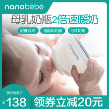 Nanthbebe奶gj婴儿防胀气戒奶断奶神器仿母乳宽口径宝宝奶瓶