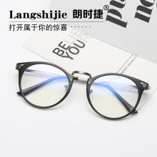 时尚防th光辐射电脑gj女士 超轻平面镜电竞平光护目镜