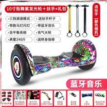 自动平th电动车成的th童代步车智能带扶杆扭扭车学生体感车