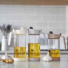 日本厨th防漏油家用th壶酱醋瓶储油调味(小)瓶子大容量油罐