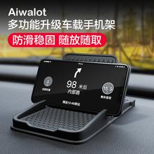 车载手th架汽车固定th功能车用导航架卡扣式支撑架仪表防滑垫