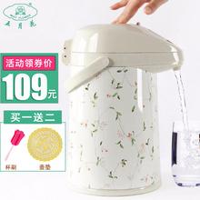五月花气压款热th瓶按压款保th用暖壶保温水壶开水瓶
