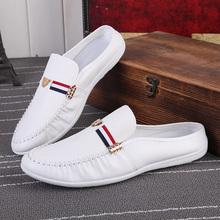 夏季男士半拖鞋男韩th6豆豆鞋夏th鞋懒的凉鞋休闲潮鞋子白色