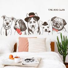 个性手th狗狗装饰品th意宠物店铺走廊玄关宝宝房间卧室墙贴纸