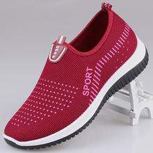 老北京th鞋春秋透气th鞋女软底中老年奶奶鞋妈妈运动休闲防滑