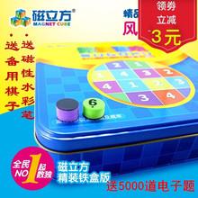 340题磁性数独游戏棋 四六九宫格益th15宝宝玩wp面亲子游戏